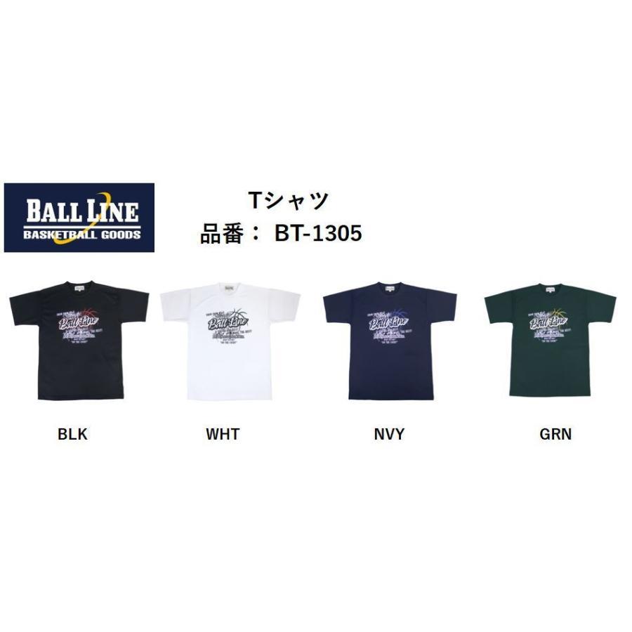 1点限りゆうパケット対応 BALL LINE ボールライン プリントTシャツ バスケ 超人気 ウェア BT-1305 高額売筋 21SSモデル
