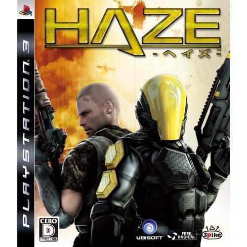 HAZE(ヘイズ) - PS3|hayate