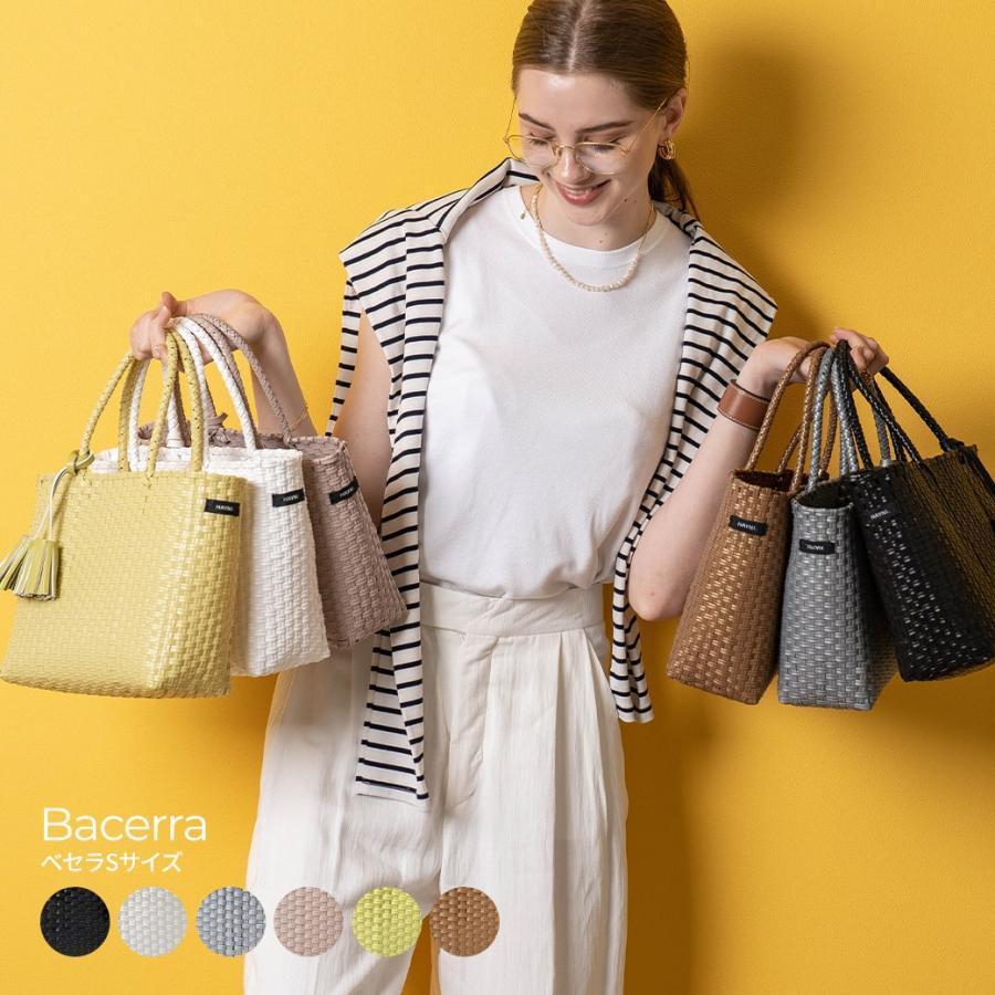 かごバッグ トートバッグ トートバッグ レディース   「ベセラ bacerra Sサイズ 」|hayni