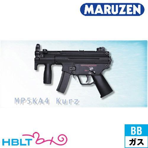 マルゼン H&K MP5K A4 クルツ ガスブローバックガン