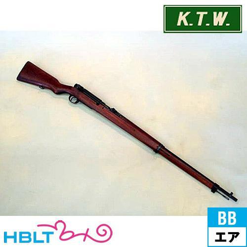 KTW 三八式 歩兵銃 アリサカ M1905 (エアーコッキングガン 本体)