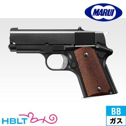 東京マルイ デトニクス .45 ガスブローバック ハンドガン