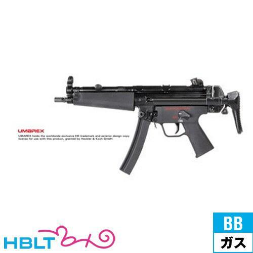 VFC UMAREX HK MP5 A3 黒 ガスブローバックガン 本体