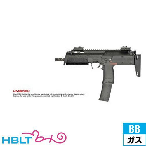 VFC UMAREX HK MP7 NAVY 黒 ガスブローバックガン 本体