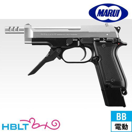 東京マルイ M93R スライドシルバー 電動ハンドガン