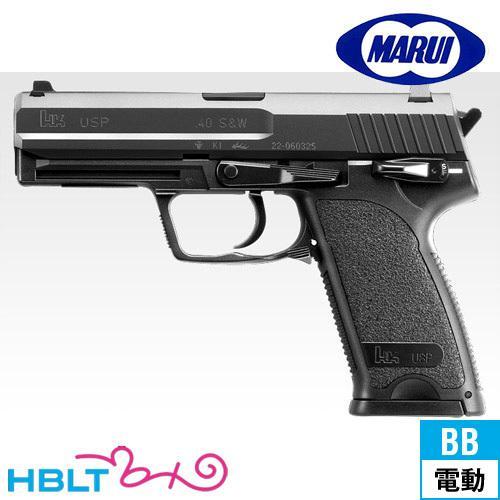 東京マルイ H&K USP 電動ハンドガン