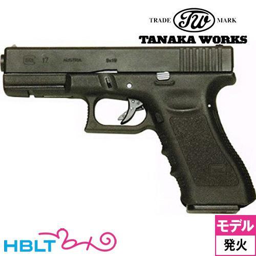 タナカワークス グロック17 3rd Evolution HW ブラック 発火式 モデルガン 完成品