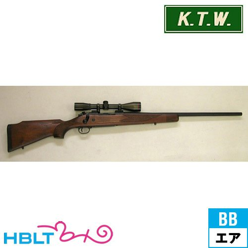KTW ウィンチェスター M70 pre'64 スーパーグレード3 エアーコッキングガン 本体