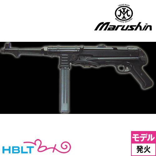 マルシン MP40 HW モデルガン 発火式 組立キット