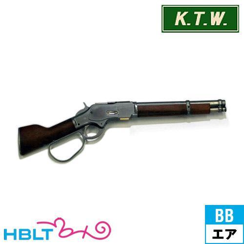KTW ウィンチェスター ランダル エアー式ガン 本体