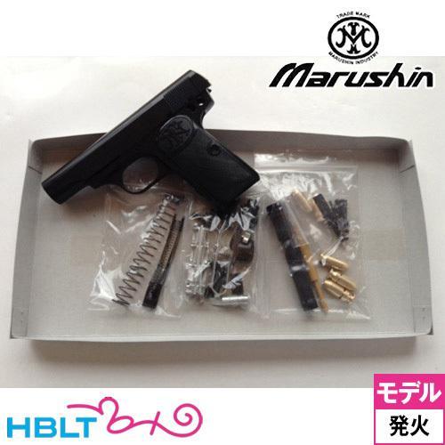 マルシン ブローニング M1910 PFCブローバック ABS 黒 モデルガン 発火式 組立キット