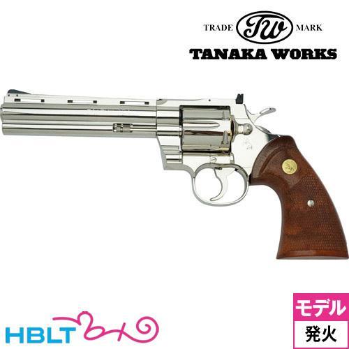 タナカワークス コルトパイソン R-model ニッケル/シルバー 6インチ 発火式 モデルガン リボルバー 本体