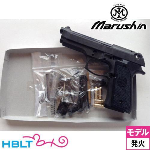 マルシン M9 HW 黒 モデルガン 発火式 組立キット