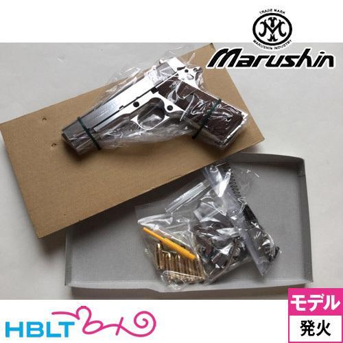 マルシン コマンダー ABS シルバー 発火式 モデルガン 組立キット