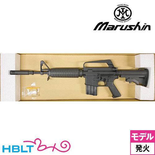マルシン Colt XM177E2 金属 モデルガン 発火式 完成品