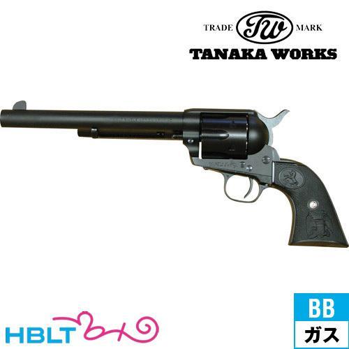 タナカワークス Colt SAA .45(2nd Gen.) DetachableCylinder HW ブラック 7_1/2Cavalry/キャバルリー ガスガン リボルバー 本体