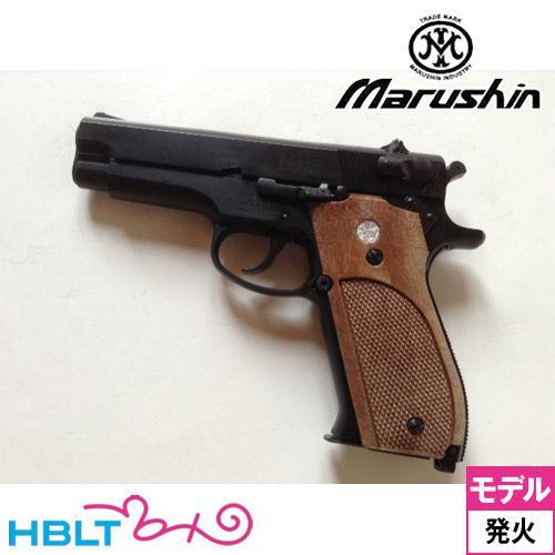 マルシン S&W M39 HW ブラック 黒染め モデルガン 発火式 完成品
