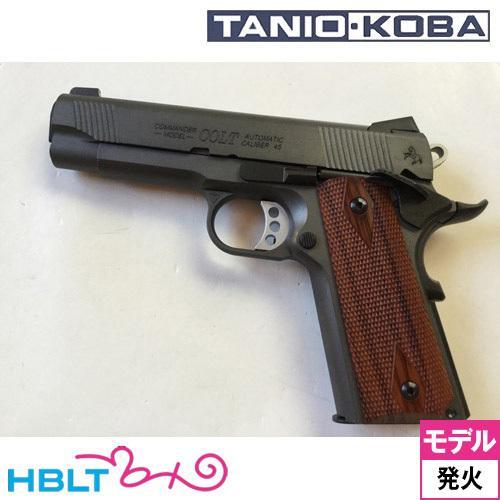 タニオコバ GM-7.5 XSE ショートモデル 発火式 モデルガン 完成