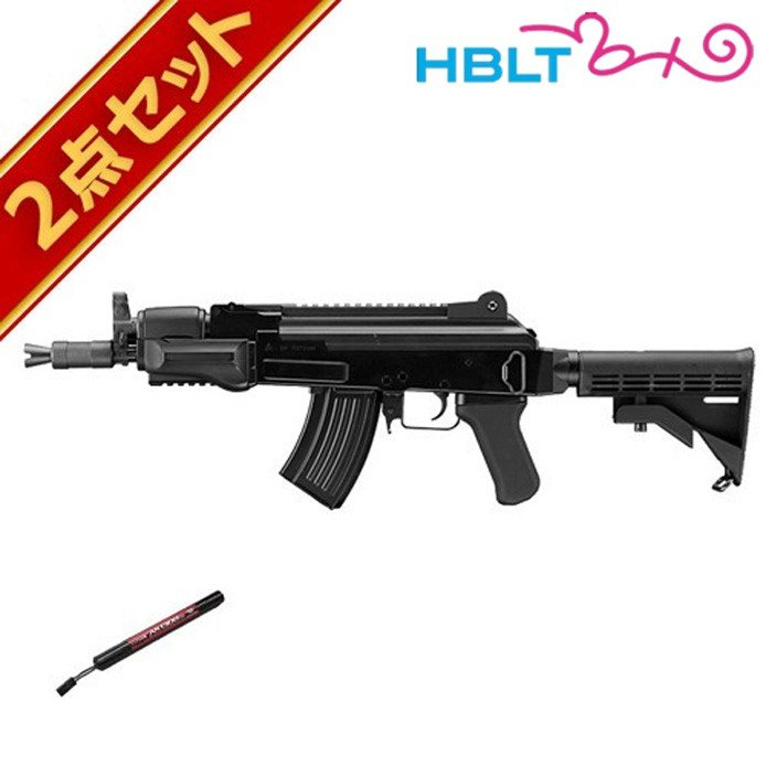 バッテリーセット 東京マルイ AK47 HC ハイサイクル電動ガン