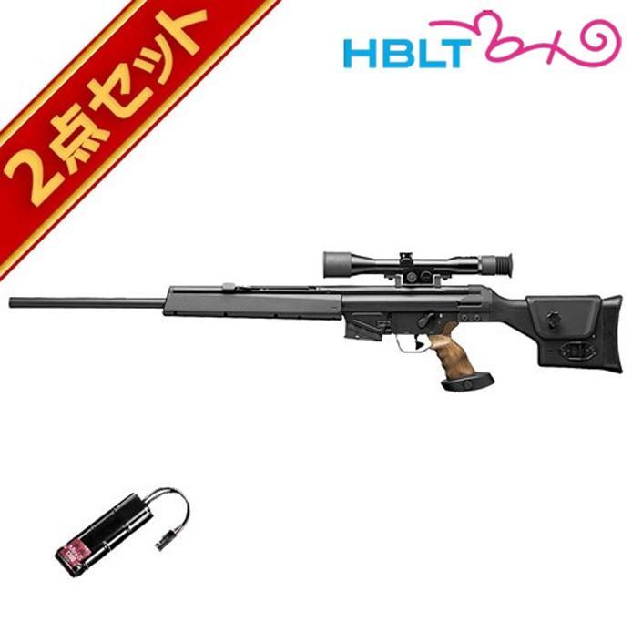 バッテリーセット 東京マルイ H&K PSG-1 スナイパーライフル 電動ガン