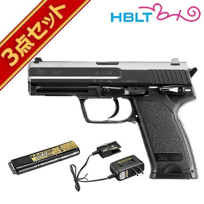 東京マルイ 電動ハンドガン H&K USP ブラック NEWニッケル フルセット