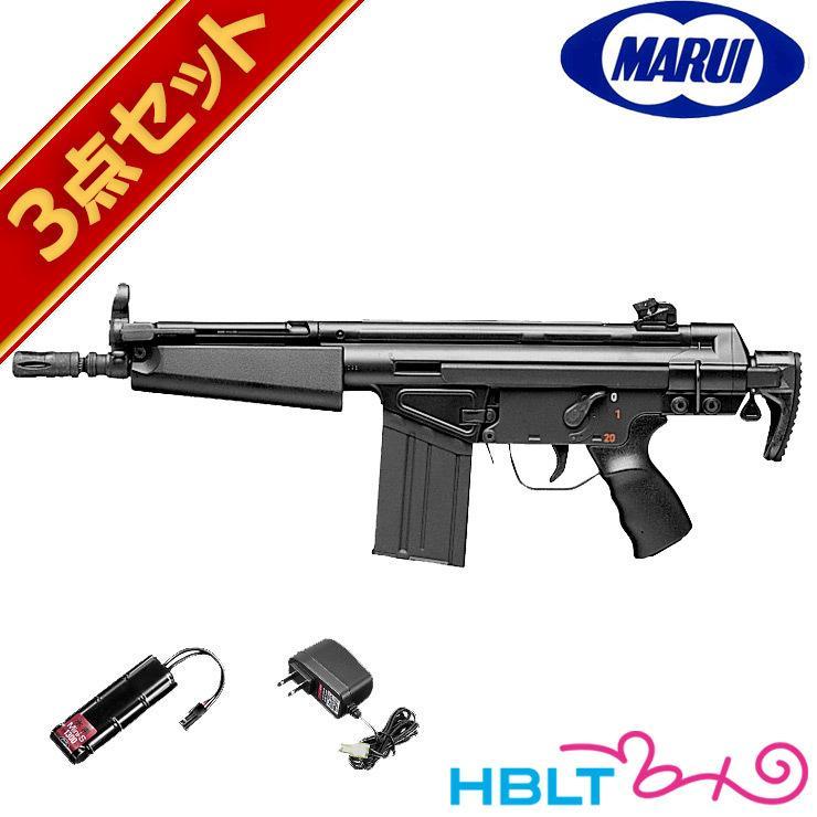 フルセット 東京マルイ G3ショーティ MC51 電動ガン バッテリー 充電器セット