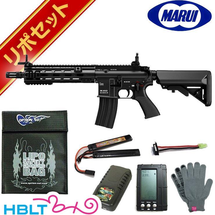 東京マルイ 次世代電動ガン HK416 デルタカスタム ブラック リポバッテリー フルセット