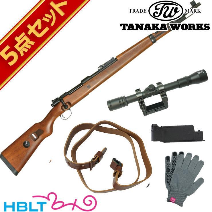タナカワークス モーゼル Kar98k byf 刻印仕様 エアーコッキングライフル本体 + 専用スコープ など フルセット