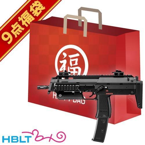 2019 福袋 MP7A1 黒 ガスブローバックマシンガン フルセット ! 東京マルイ