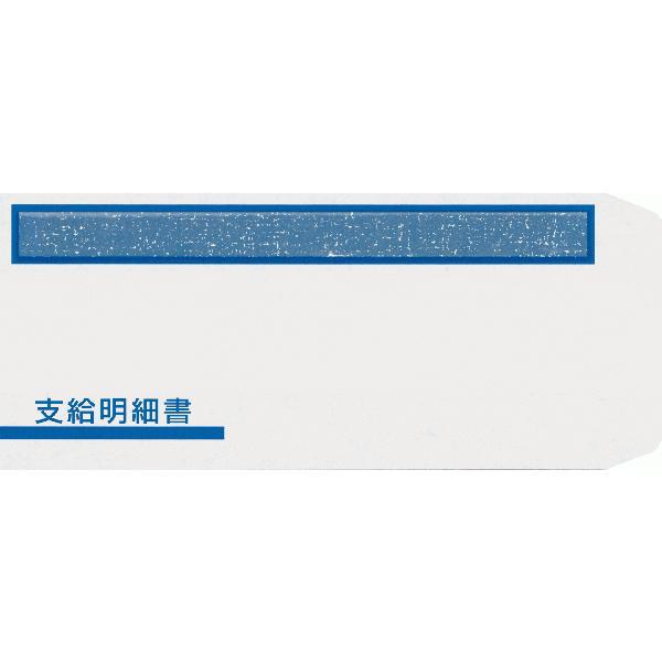 OBC奉行サプライ 実物 FT-1S 支給明細書窓付封筒シール付 直営店 労基法対応 300枚入 給与奉行