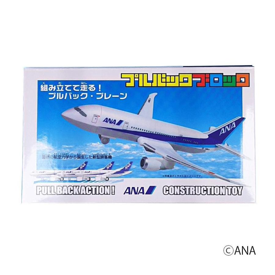 飛行機プルバックブロック Ana Diy Com 通販 Paypayモール