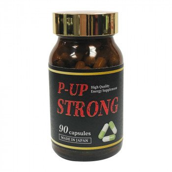 P-UP STRONG 90粒 RSG001