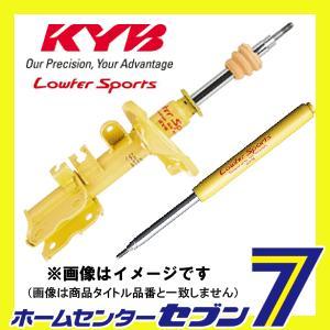 KYB KYB (カヤバ) Lowfer Sports 1台分セット フロント品番:WST5443R/WST5443L*各1本,リア品番:WSF9186*2本 スバル エクシーガ YA4 2008/06〜 送料無料