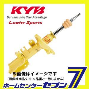 KYB (カヤバ) Lowfer Sports フロント左右セット WSC4100*2本 日産 セドリック/グロリア UY32 1991/06〜1995/05 KYB [自動車 サスペンション ]