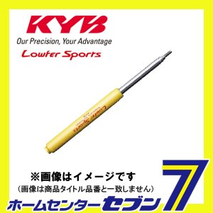 KYB (カヤバ) Lowfer Sports リア左右セット WSF1163*2本 スズキ スイフト ZD72S 2010/09· KYB [自動車 サスペンション ]
