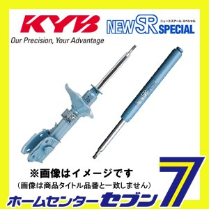 KYB (カヤバ) NEW SR SPECIAL 1台分セット フロント品番:NSF9155*2本,リア品番:NSF2094*2本 ミツビシ パジェロ V83W 2006/10· KYB [自動車 サスペンション ]