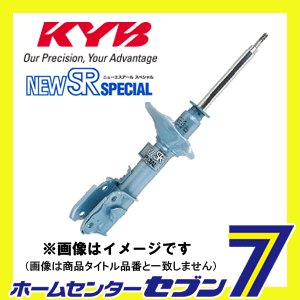 KYB (カヤバ) NEW SR SPECIAL フロント左右セット NST5155R/NST5155L*各1本 日産 ラルゴ NW30 1996/10〜 KYB [自動車 サスペンション ]