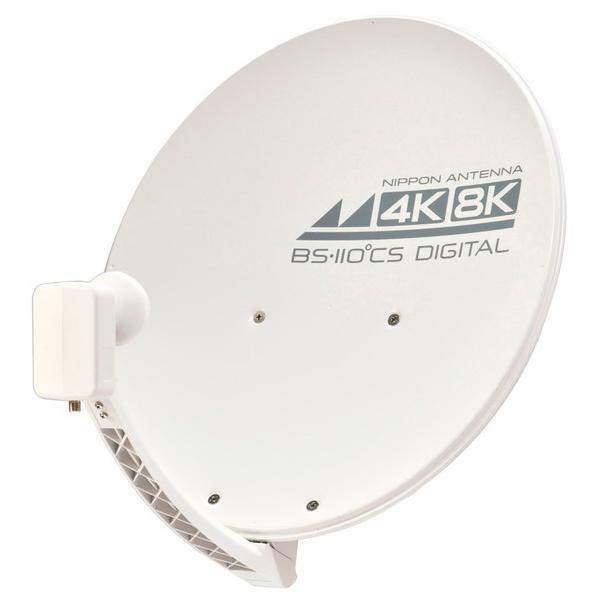 日本アンテナ 4K8K対応CS·BSアンテナ 45SRL