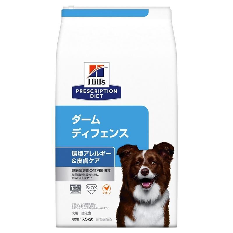 ヒルズ 犬用 ダームディフェンス 環境アレルギー&皮膚ケア ドライ 7.5kg 【0052742014081:12990】