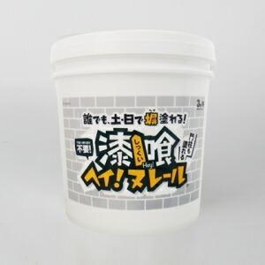 □  日本プラスター 漆喰 ヘイ!ヌレール クリーム色 16kg へいぬれーる  [在庫品B]【4571157301129:999111】