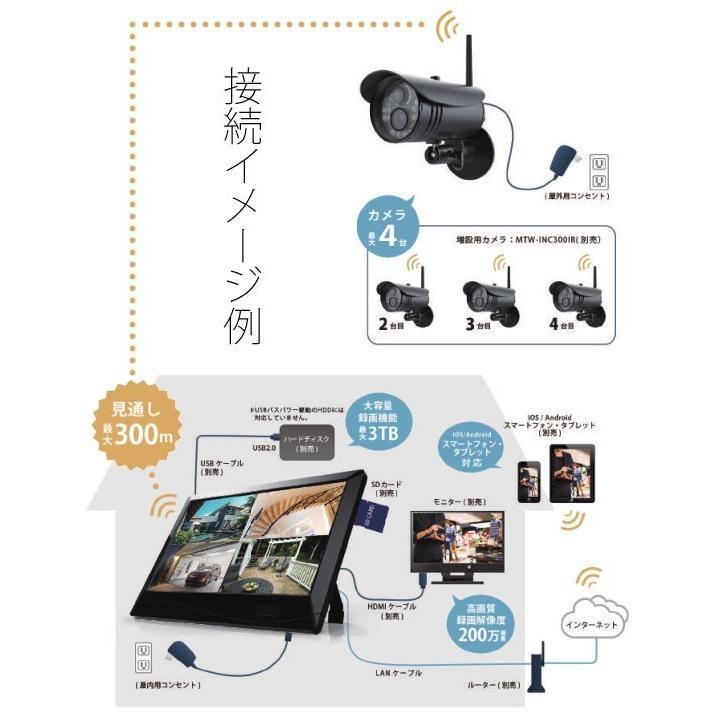 ワイヤレスカメラ 家庭用 防犯カメラ 屋外防水 4台セット  MT-WCM300  設定不要 配線不要 200万画素 マザーツール|hdc|02