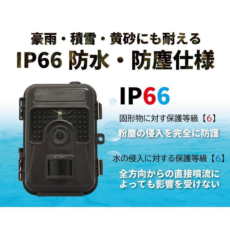 防犯カメラ 電池式 SDカード録画 家庭用 赤外線 不可視 監視カメラ IP66 防水 防塵 屋外対応 ワイヤレス 監視カメラ 乾電池 電源不要 トレイルカメラ CK-S670|hdc|04