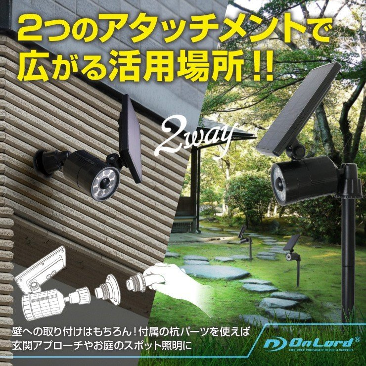 ソーラー充電式 防犯カメラ型 センサーライト ブラック 屋外防水 LED 人感センサー ソーラーパネル 太陽光発電 OL-332B hdc 02