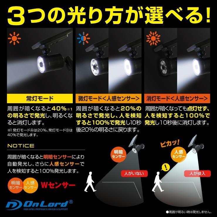 ソーラー充電式 防犯カメラ型 センサーライト ブラック 屋外防水 LED 人感センサー ソーラーパネル 太陽光発電 OL-332B hdc 05