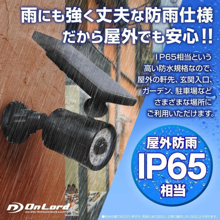ソーラー充電式 防犯カメラ型 センサーライト ブラック 屋外防水 LED 人感センサー ソーラーパネル 太陽光発電 OL-332B hdc 06