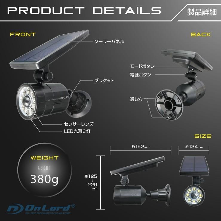 ソーラー充電式 防犯カメラ型 センサーライト ブラック 屋外防水 LED 人感センサー ソーラーパネル 太陽光発電 OL-332B hdc 07