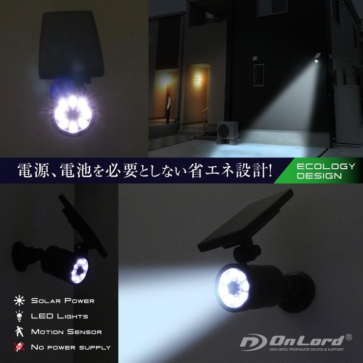ソーラー充電式 防犯カメラ型 センサーライト ブラック 屋外防水 LED 人感センサー ソーラーパネル 太陽光発電 OL-332B hdc 09