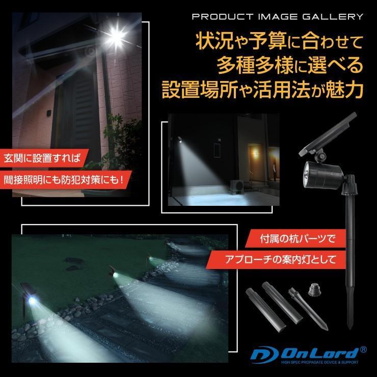 ソーラー充電式 防犯カメラ型 センサーライト ブラック 屋外防水 LED 人感センサー ソーラーパネル 太陽光発電 OL-332B hdc 10