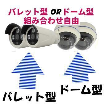 200万画素 ワイヤレスカメラ 4台 モニター一体型録画機セット 1080Pフル Wi-Fi CK-NVR9104 hdc 02