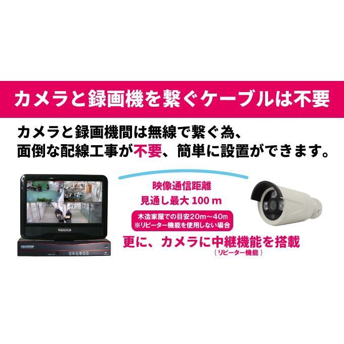 200万画素 ワイヤレスカメラ 4台 モニター一体型録画機セット 1080Pフル Wi-Fi CK-NVR9104 hdc 05